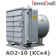 АО2-10 (КСк4)